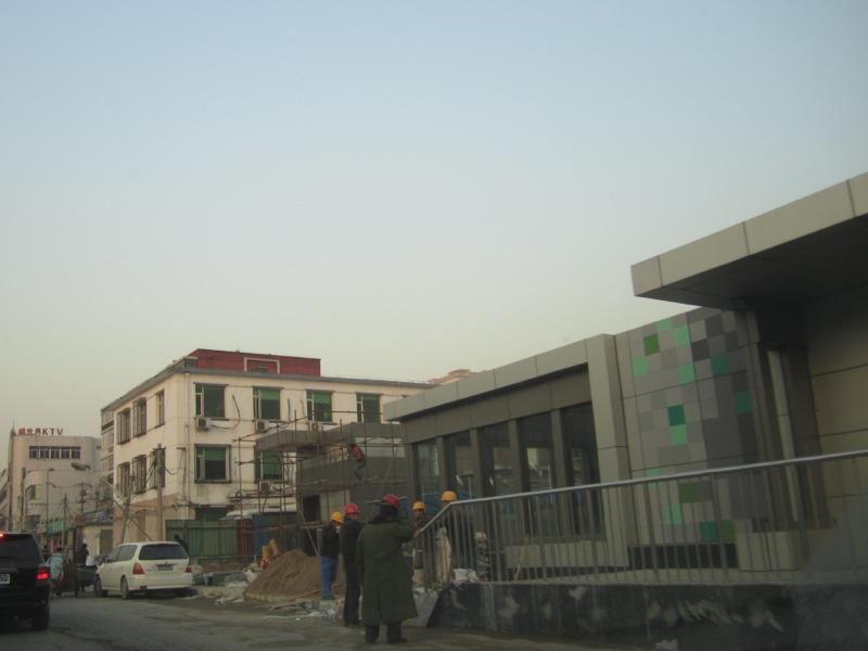 Beijing Subway, Fengtai Dongdajie Station