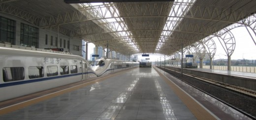 Shanghai West Station Platforms