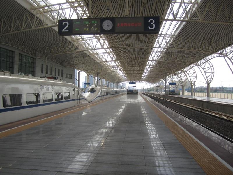 Shanghai West Station Platforms