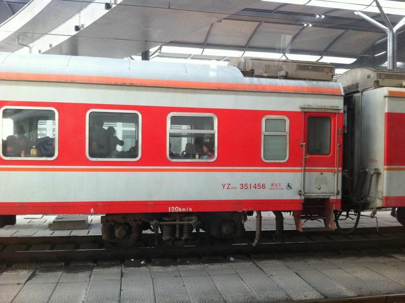 Tianjin West Railway Station Regular Rail