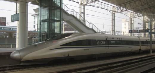 Shanghai-Nanjing HSR