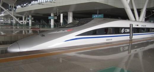 Wuhan HSR