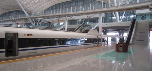 Wuhan Station Platforms