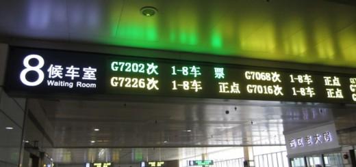 Shanghai Station Times