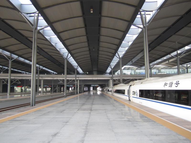 Tianjin West Station Platforms