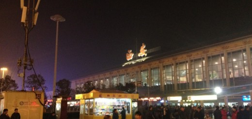 Xi'an Railway Station