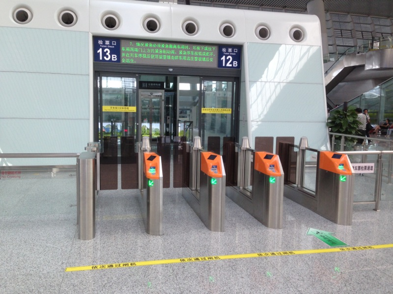 Hangzhou East Ticket Gates