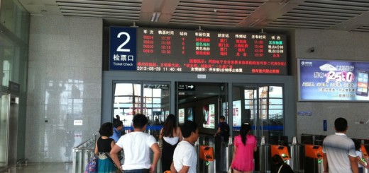 Ticket gates, stations in Fuzhou