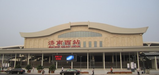 Ji'nan West Railway Station (West Entrance)