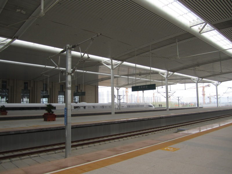 Ji'nan West Railway Station Platforms