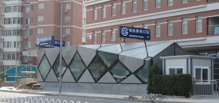 Xinjiekou Subway Station