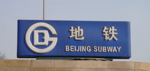 Beijing Subway