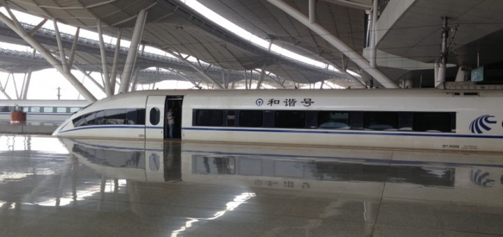 CRH Trains at Wuhan Railway Station