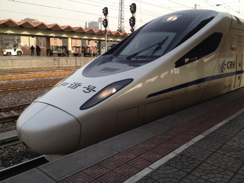 CRH5 for Hohhot