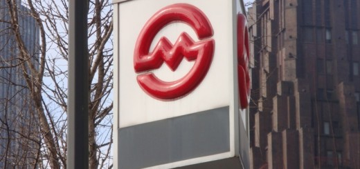 Shanghai Metro Logo