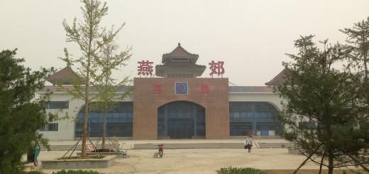 Yanjiao Railway Station