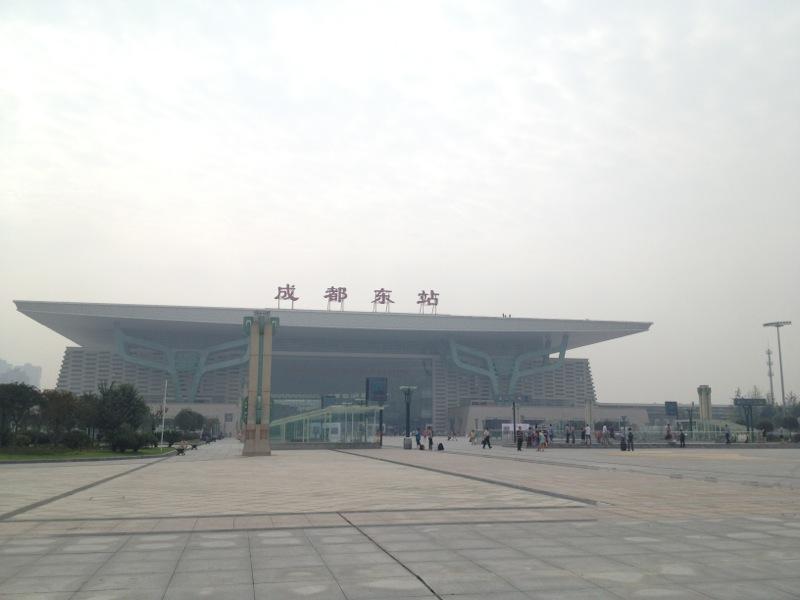 Chengdu East Railway Station
