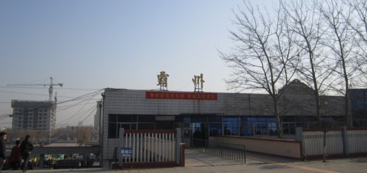 Bazhou