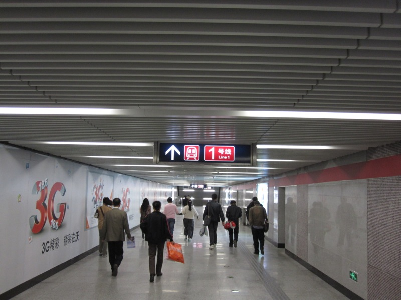 Access to Beijing Subway Line 1