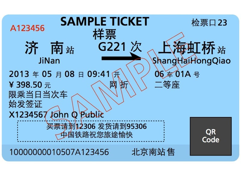 CHN Rail Ticket 2015 800