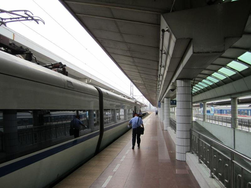 Guangzhou-Shenzhen CRH Trains