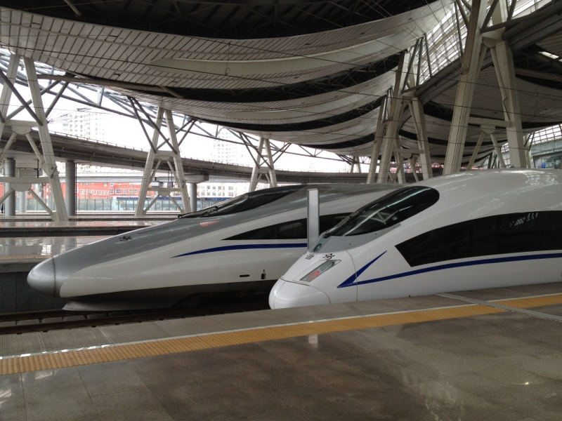 HSR trains at Beijing South