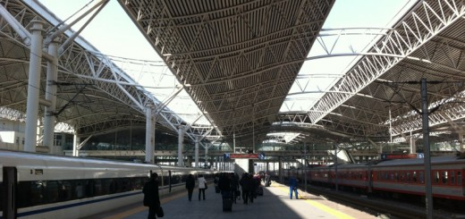 Hefei Railway Station