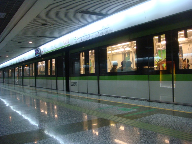 Shanghai Metro Line 2