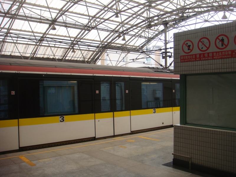 Shanghai Metro Line 3 Train