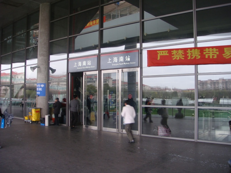 Shanghai South Station