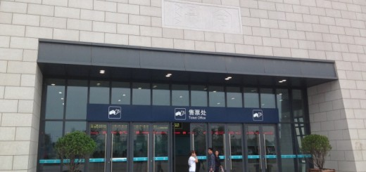 Ticket Office at Anyang East Station