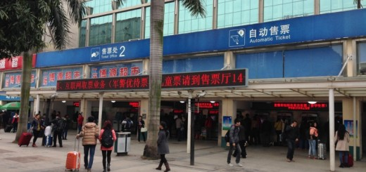 Ticket Offices at Nanning Station
