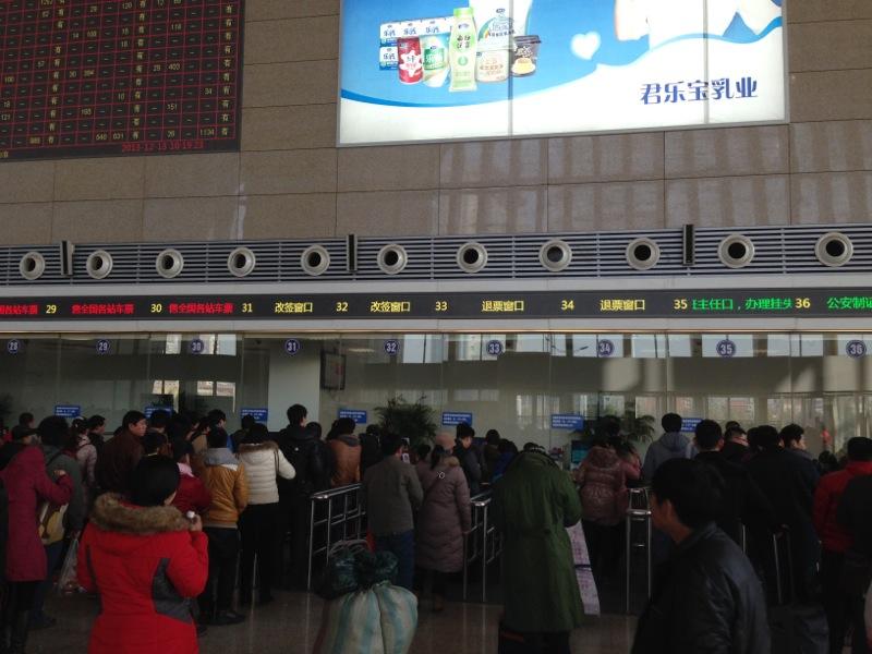 Tickets (Shijiazhuang)