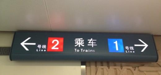 Xi'an Metro