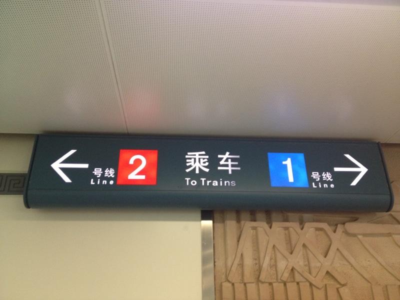 XiAnMetro
