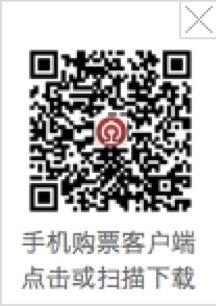 12306 App QR Code