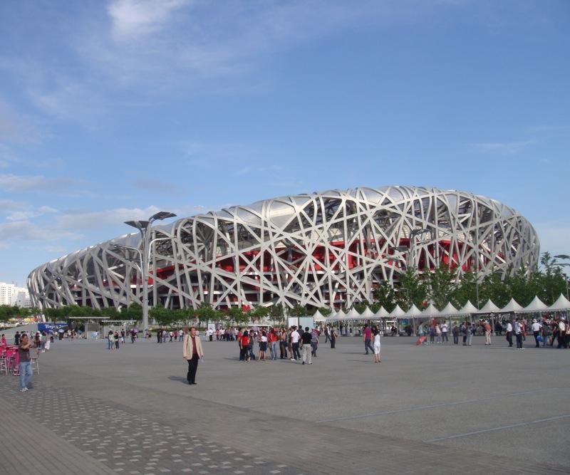 Beijing Bird's Nest
