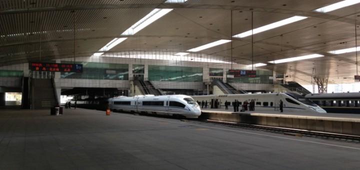 CRH at Ji'nan Main Station
