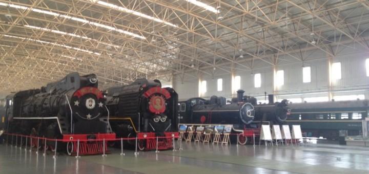 Chinese Railway Museum