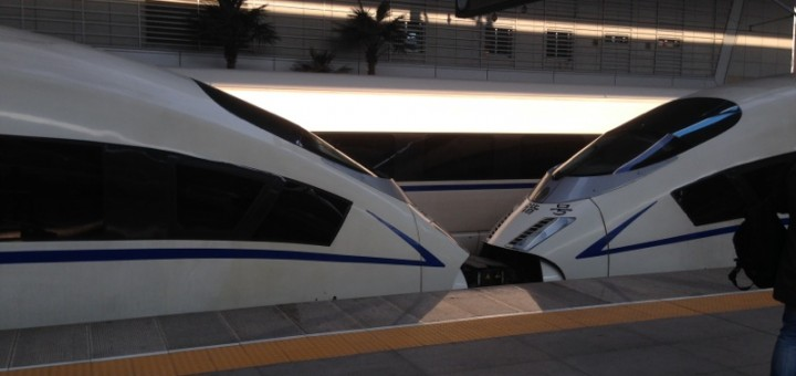 Coupled Trains