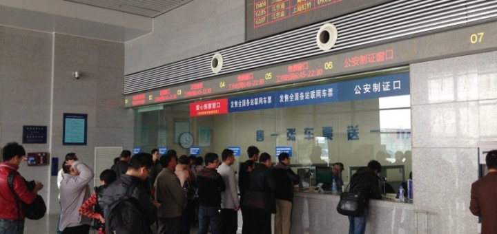 Ticket Office at Cangzhou West