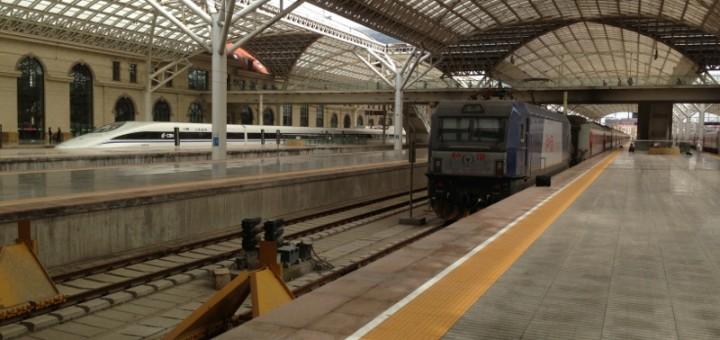Trains at Qingdao Railway Station