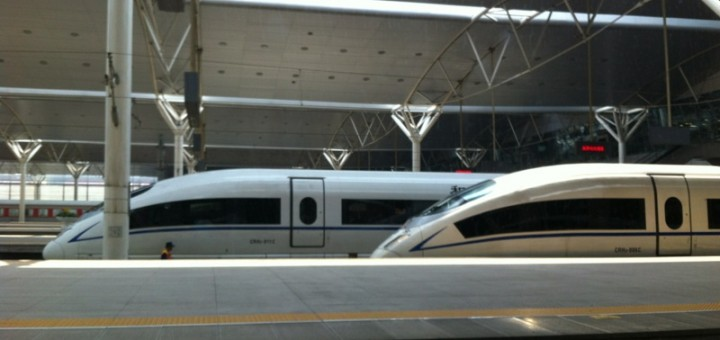 Two Trains at Tianjin Station