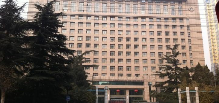 Xi'an Rail