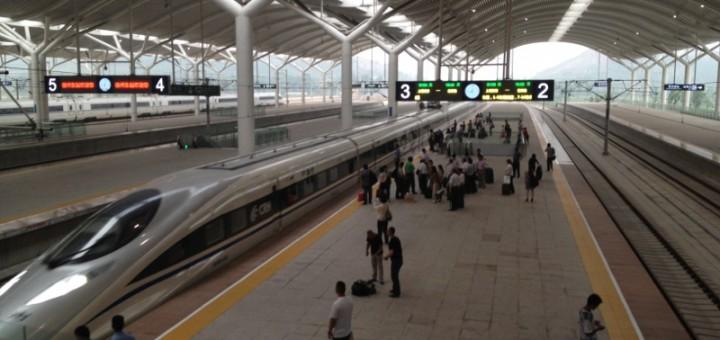 Xuzhou East Railway Station CRH