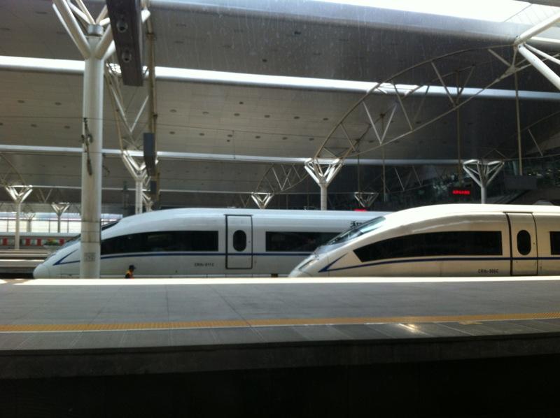 National Rail Network 800x600