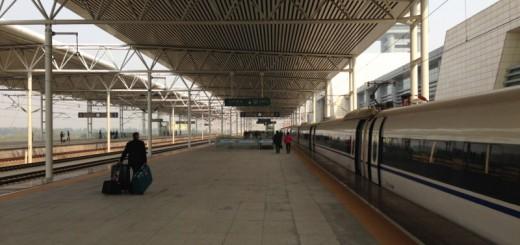 Beijing-Shanghai HSR 800