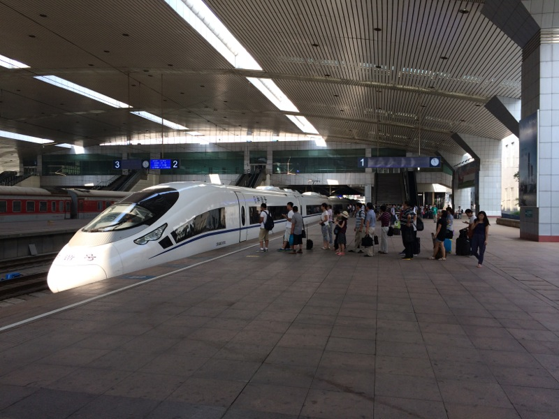Ji'nan Rail New Times 800
