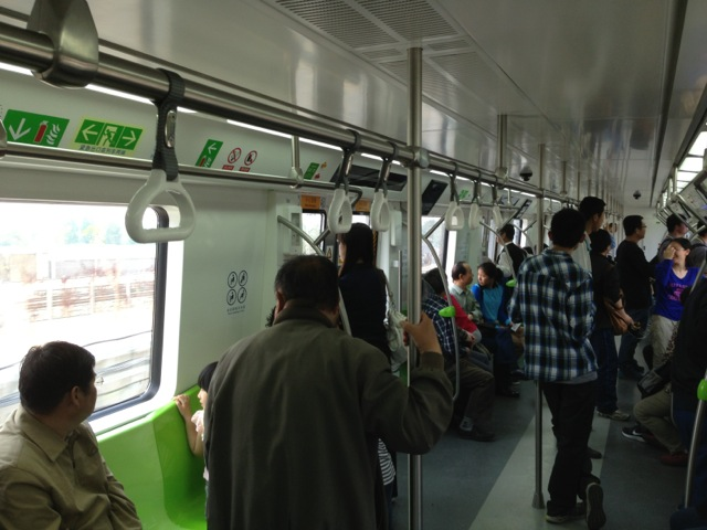 75cr-tc-beijingsubwayline14openb