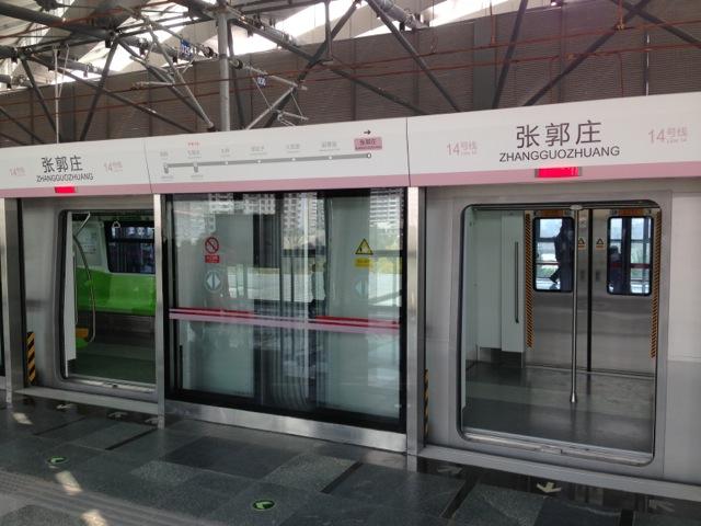 75cr-tc-beijingsubwayline14openc
